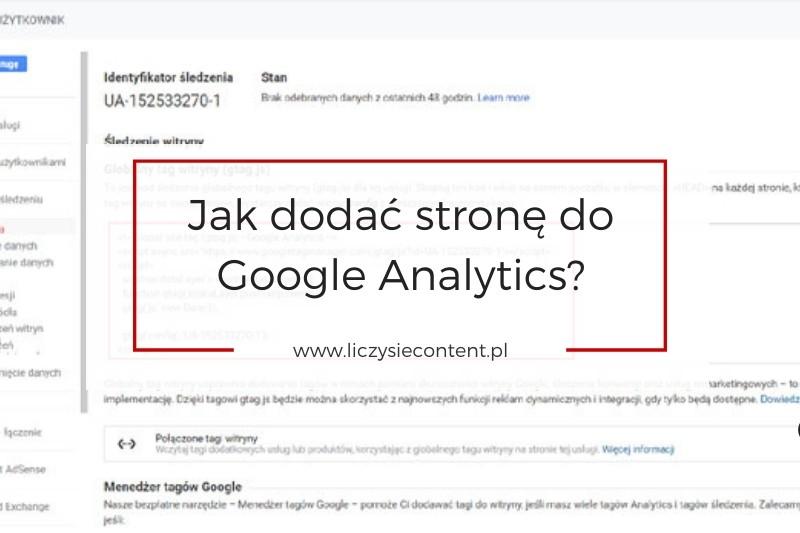 jak dodać kod śledzenia Google Analytics